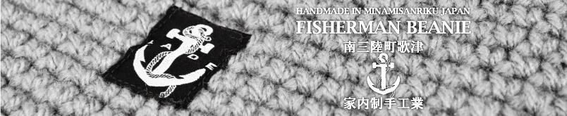 minamisanriku fisherman beanie