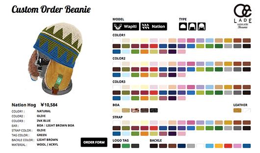 LADEbeanie></a>  <br><br>  </center><b>カスタムオーダーのご注意</b><br> 毛糸の色味・色合いを100%正確に画像でお伝えすることはできません。撮影時の光の加減でもご覧のブラウザごとの性質でも見える色味は変わります。<br>オンラインでのオーダーメイドですので上記の毛糸サンプルとカラーネームを元に皆様の感覚と感性で色味を想像しカスタムしてください。 <br>完成品の色身や雰囲気はほとんどの場合、イメージと異なると思います。良くも悪くもそのギャップもカスタムオーダーの楽しみの一つです。<br>完全受注生産ですので納品後にイメージと違うことがあっても返品・返金はできません。あらかじめご承知いただきますようお願い致します。<br><br>那須店舗では多くのサンプルや毛糸の実物がありカラーカスタムのアドバイスもできます。ご来店可能な方は是非お越しください。</div>     <div style=