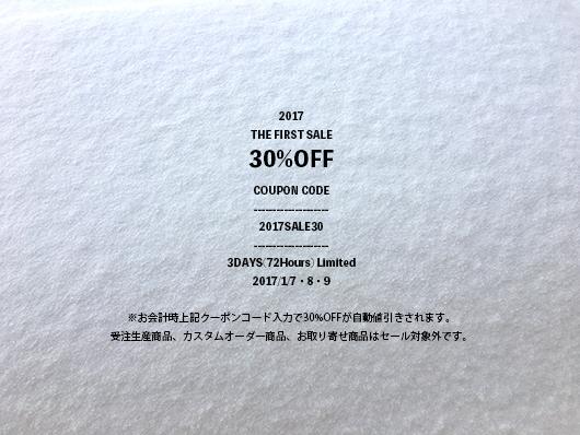 2017初売りセールLADE