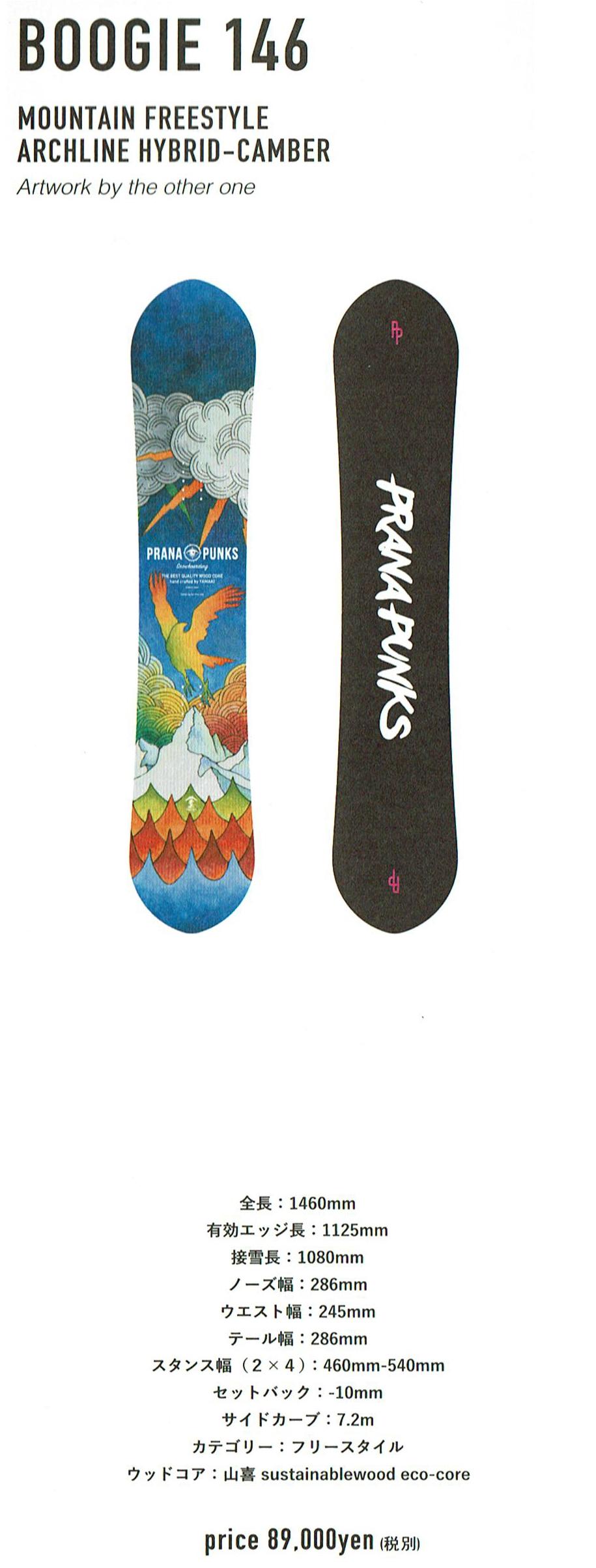 PRANA PUNKS snowboarding