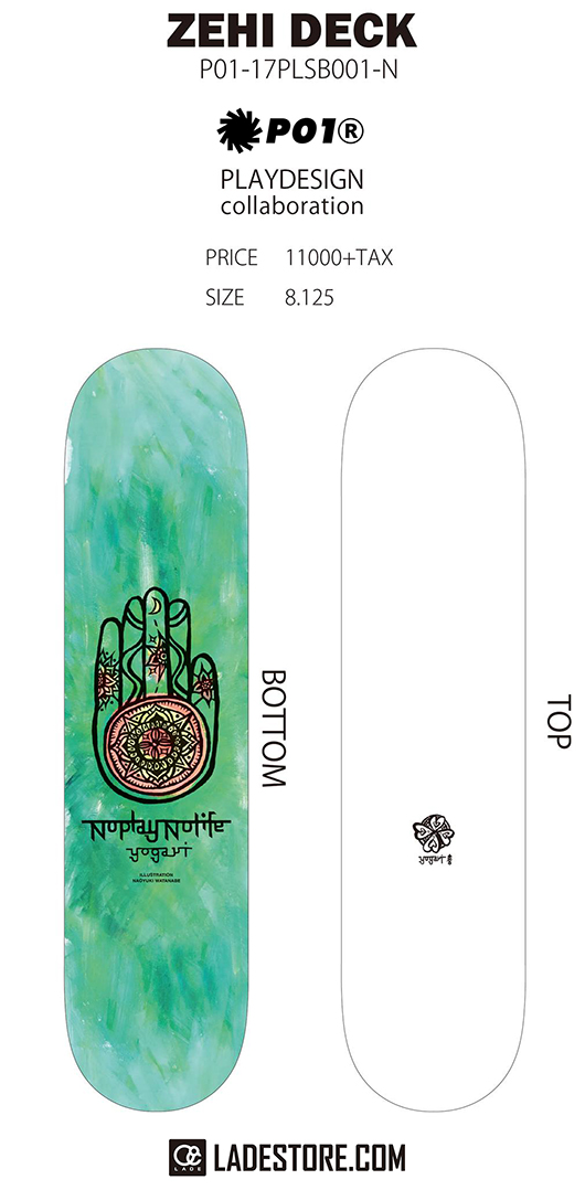NABE DECK P01 collaboration