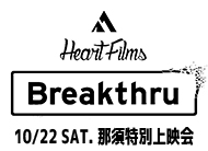 heartfilms ������̾�Dz�