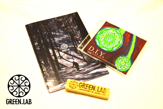green.lab diy