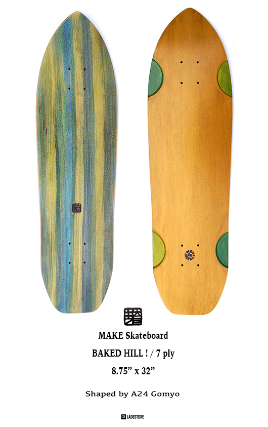 芽育 make skateboard baked hill !