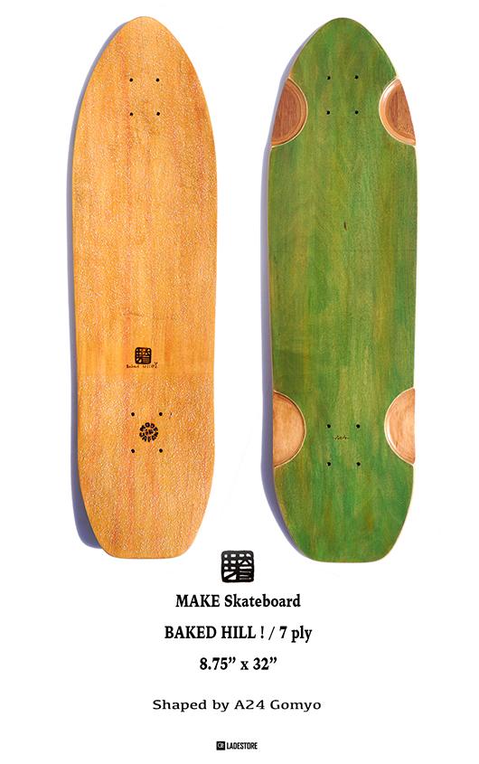 芽育 make skateboard baked hill !