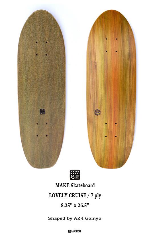 芽育 make skateboard lovely cruise