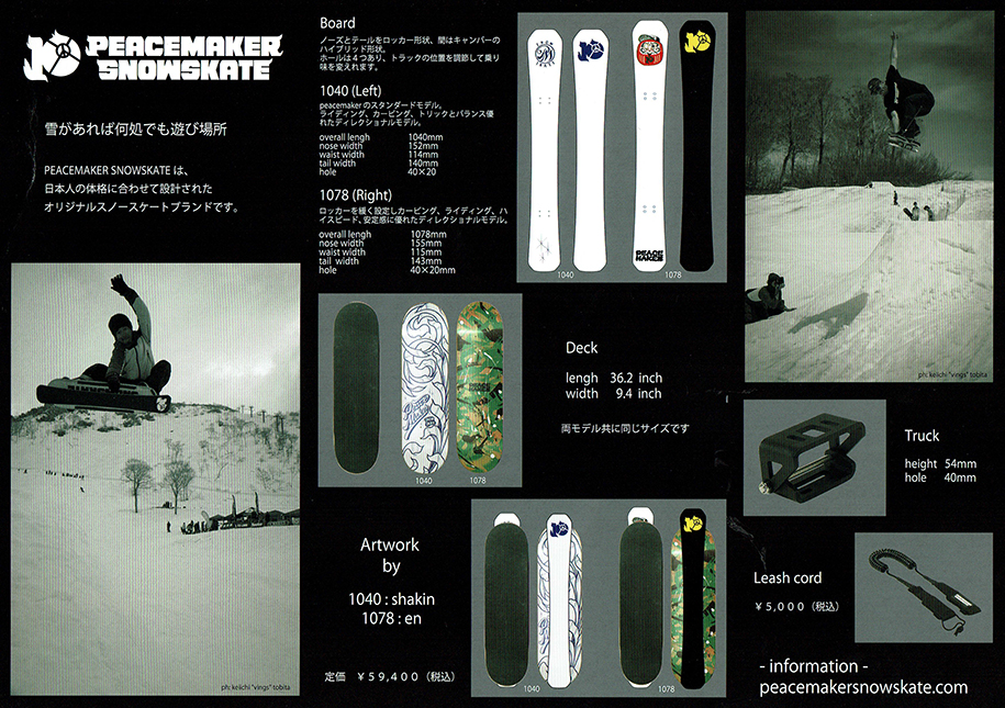 peace maker snow skate