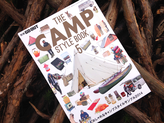 goout 別冊 the camp