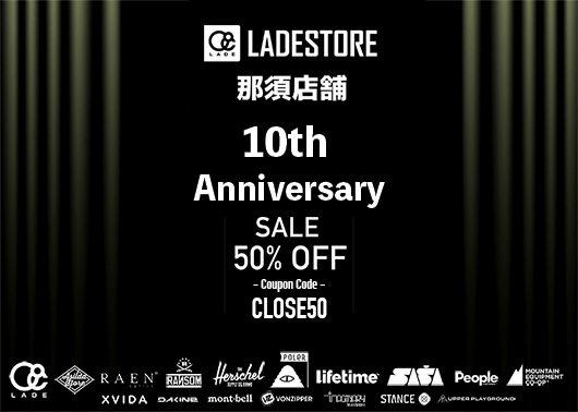 LADE閉店セール