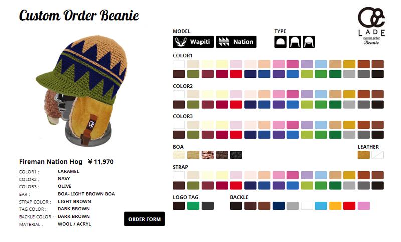 lade beanie 2013-14